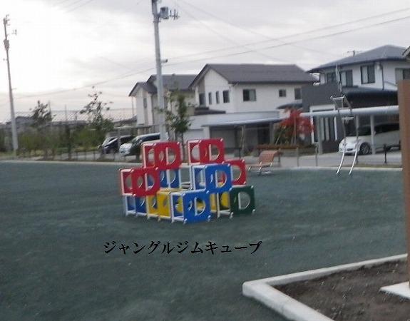 みのり樹団地街区公園