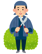 job_niwashi_uekisyokunin